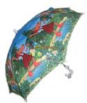 Lotte roheline vihmavari