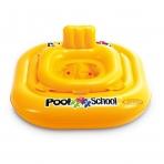 Intex ujumisrõngas beebidele -20% LÕPUMÜÜK