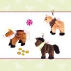 Pehme mänguasi hobune, rahakott-võtmehoidja, tumepruun
