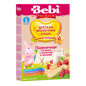Bebi laste nisupuder piimaga Õhtuoode küpsise, vaarika ja kirsiga al 6 eluk. 6x200g