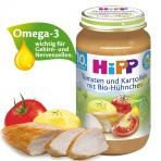 HIPP Kartuli-tomatipüree kanalihaga BIO 8+ kuud 6x220g